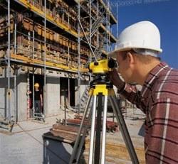 Капитальное строительство г.Нижний Тагил