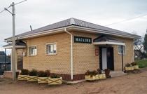 строить магазин город Нижний Тагил